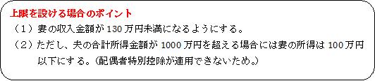 useful10