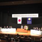 先日、関東信越税理士会越谷支部の定期総会に出席しました。
